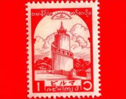 BURMA - Myanmar (Birmania)  - Occupazione Giapponese - 1943 - Torre Di Mandalay - 1 - Scott 2N49 - Myanmar (Burma 1948-...)