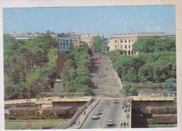 CPM OAECA (voir Timbre) - Turchia