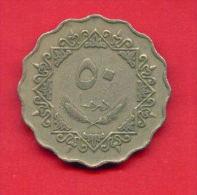 F4336 / - 50 Dirhams  - 1395 / 1975  - Libia Libya Libyen Libye Libie - Coins Munzen Monnaies Monete - Libye