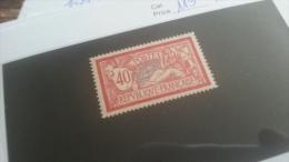 LOT 216820 TIMBRE DE FRANCE NEUF* N�119 VALEUR 16 EUROS
