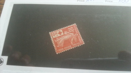 LOT 216843 TIMBRE DE FRANCE NEUF** N�147 VALEUR 100 EUROS  LUXE
