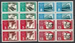 BULGARIA / BULGARIE - 1962 - 8 Congres Du Parti Communist - Bl De 4** - Neufs