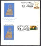 LOT 4 LETTRES ROTARY INTERNATIONAL- INDE- LETTRES ILLUSTRÉES- CAD DE 1987 ET 1995- 2 SCANS - Rotary, Lions Club