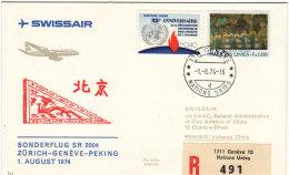 Zurich Genève Pekin Peking Beijing ONU UNO 1974 Via Swssair - Inaugural Flight - 1er Vol Erstflug - Suisse Chine China - 1949 - ... République Populaire