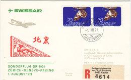 Vaduz Genève Pekin Peking Beijing 1974 Via Swssair - Inaugural Flight - 1er Vol Erstflug - Suisse Chine China Liechtenst - 1949 - ... République Populaire