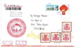 Cina   -   2011.  Magnifica Busta Raccomandata.  Wonderful Registered Cover Page - 1949 - ... Repubblica Popolare