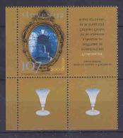 Europa Cept  2001 Slovenia 1v +label ** Mnh (15072) - 2001