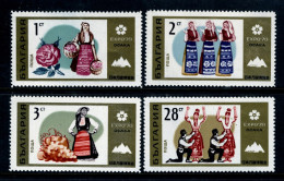 BULGARIA - 1970 EXPO '70 SET (4V) FINE MNH ** SG 2009-2012 - Bulgaria