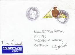 Tunisia 2009 Jerba Amphor Pottery Cover - Tunesië (1956-...)