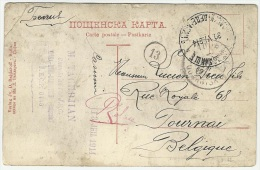 Greece 1914 Dede-Agatch - Bulgarian Occupation Of Alexandroupolis - Dedeagh (Dedeagatch)