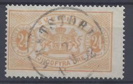 SUEDE - 1874-76 -  SERVICE  - N° 8 - (A) - OBLITERE - DENTELE 13 - TB - Dienstpost