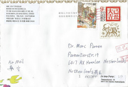 China 2010 Jiangmen Cow PAP 09-411202-13-0112-000 HXYF 2009Y Postal Stationary Cover - 1949 - ... Volksrepubliek
