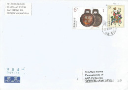 China 2010 Tjanjin 6th All-China Philatelic Federation Seal Kong Ron PAP 09-330300-12-0085-000 Stationary Cover - 1949 - ... Volksrepubliek