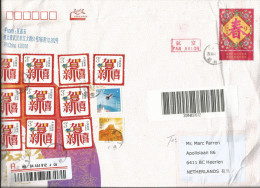 China 2014 Wuhan Space Satellite Rocket Chinese Great Wall PAP HXYF 2013 Barcoded Registered Stationary Cover - 1949 - ... Volksrepubliek