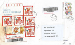 China 2014 Wuhan Chinese Puppets PAP HXYF 2012 Barcoded Registered Stationary Cover - 1949 - ... Volksrepubliek