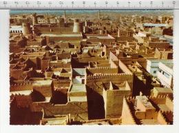 The Old Part Of Riadh - Arabie Saoudite