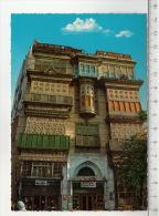 A House In Old Jeddah - Arabie Saoudite