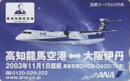 Carte Prépayée Japon - ANA Airline - Japan Airlines Prepaid Card - Tosho Karte - Avion 519 - Avions