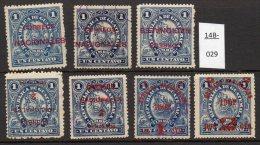 * / Used : Guatemala 1898-1902 Railway - Train - 7 Stamps  Including Varieties.