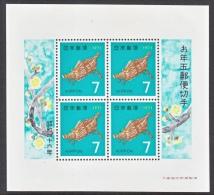 JAPAN  1050a  **  FOLK  ART  WILD  BOAR - Lottery Stamps