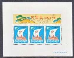 JAPAN  1102a  **  TREASURE  SAILING  SHIP - Lottery Stamps