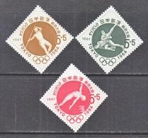JAPAN  B 12-14  *  SPORTS  OLYMPICS - 1926-89 Emperor Hirohito (Showa Era)
