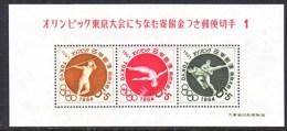 JAPAN  B 14a    **    SPORTS  OLYMPICS - 1926-89 Emperor Hirohito (Showa Era)