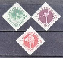 JAPAN  B 15-17    *    SPORTS  OLYMPICS - 1926-89 Emperor Hirohito (Showa Era)