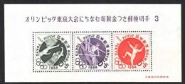 JAPAN  B 20a    **    SPORTS  OLYMPICS - 1926-89 Emperor Hirohito (Showa Era)