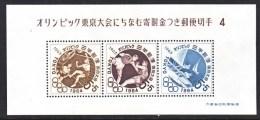 JAPAN  B 23a    **    SPORTS  OLYMPICS - 1926-89 Emperor Hirohito (Showa Era)