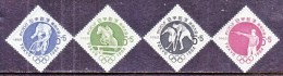 JAPAN  B 24-7    *    SPORTS  OLYMPICS - Unused Stamps