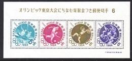 JAPAN  B 31a    **    SPORTS  OLYMPICS - 1926-89 Emperor Hirohito (Showa Era)