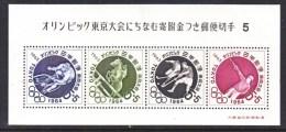 JAPAN  B 27a    **    SPORTS  OLYMPICS - 1926-89 Emperor Hirohito (Showa Era)