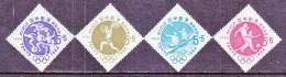 JAPAN  B 28-31    *    SPORTS  OLYMPICS - 1926-89 Emperor Hirohito (Showa Era)