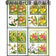 Korea 2014 102 Anniversary Of The Birth Of Kim Il Sung (Orchid) Mini-pane - Corea Del Norte