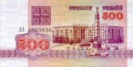 Belarus 500 Rublei 1992 Pick 10 UNC