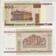 Belarus 500 Rublei 2000 Pick 27a UNC