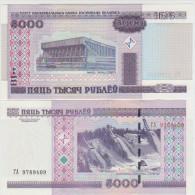 Belarus 5000 Rublei 2000 Pick 29b UNC