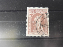 PÉROU TIMBRE OU SÉRIE YVERT N° 416 - Peru