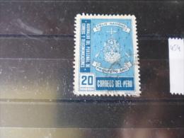 PÉROU TIMBRE OU SÉRIE YVERT N° 454 - Peru