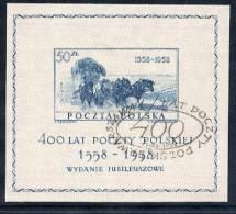 POLAND 1958 400th Anniversary Of Postal Service  Block Used  Michel Block 22 - 1944-.... Republic