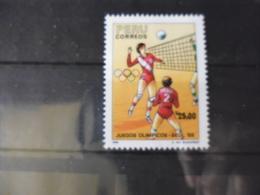 PÉROU TIMBRE OU SÉRIE YVERT N° 890 - Peru