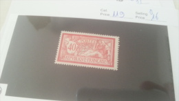 LOT 217063 TIMBRE DE FRANCE NEUF* N�119 VALEUR 16 EUROS