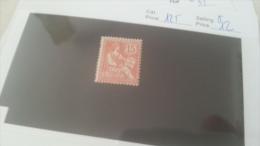 LOT 217064 TIMBRE DE FRANCE NEUF* N�125 VALEUR 12 EUROS