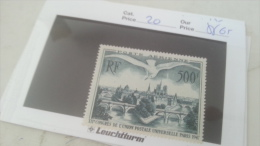 LOT 217069 TIMBRE DE FRANCE NEUF** N�20 VALEUR 65 EUROS
