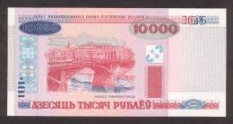 Belarus 10000 Rublei 2000 Pick 30a UNC
