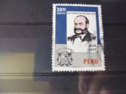 PÉROU TIMBRE POSTE AERIENNE  YVERT N° 449 - Peru