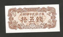 [NC] KOREA - 15 CHON (1947) - Corea Del Sud