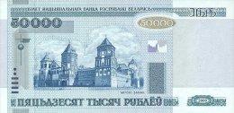 Belarus 50000 Rublei 2000 Pick 32a UNC