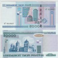Belarus 50000 Rublei 2000 Pick 32b UNC